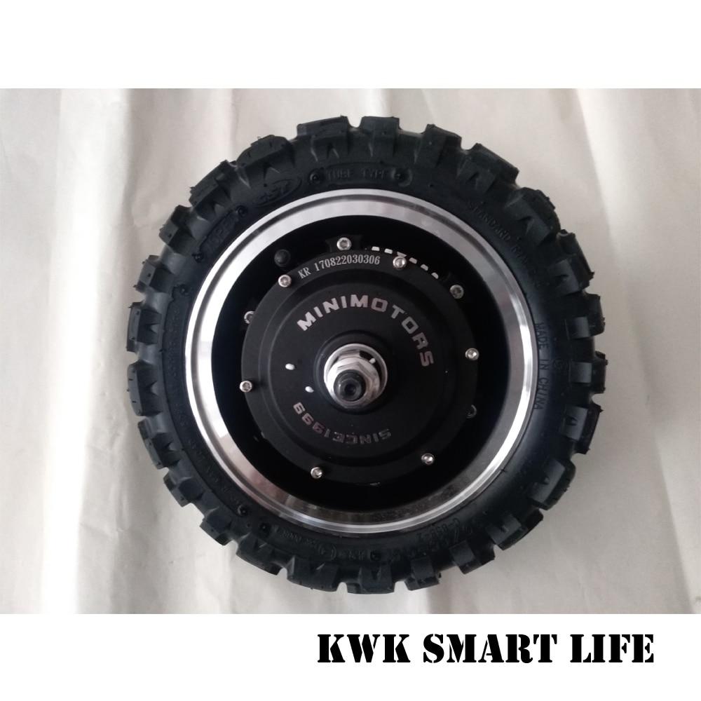 Ultra Moteur avec pneu et disque Ultra roue
