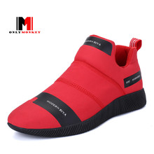 New Arriva Superstar Breathable Men Casual Shoes Fashion Walking Slip on Shoes Men Zapatos Casuales Mixed Colors Men Shoes Flats