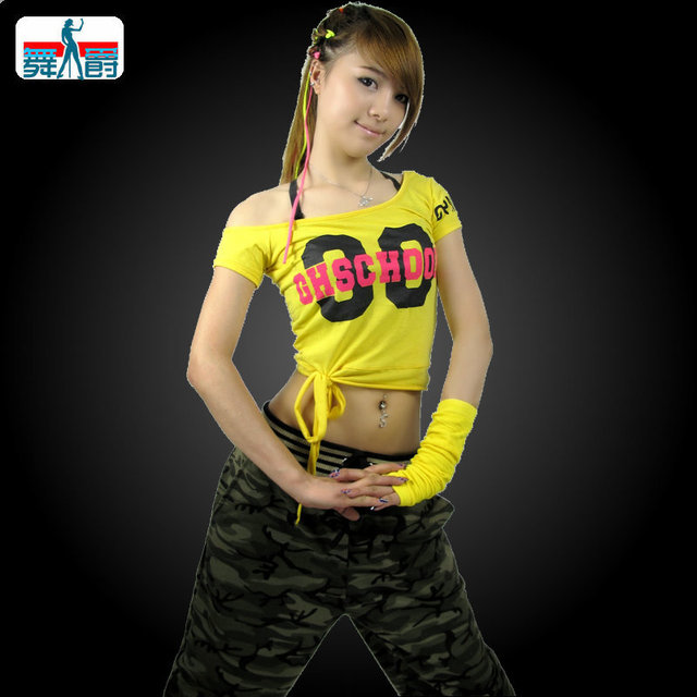 8bc4fe268 New Fashion Brand hip hop top dance female Jazz ds costume performance wear  ds Sexy Ultra