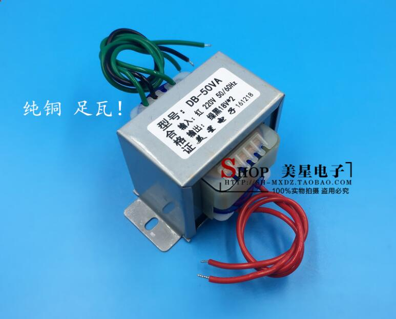 18V-0-18V 1.4A Transformer 50VA 220V input EI66 Transformer power supply transformer18V-0-18V 1.4A Transformer 50VA 220V input EI66 Transformer power supply transformer