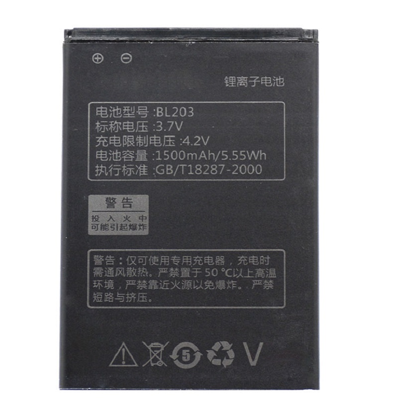 2019 New Replacement Rechargeable BL203 Battery For Lenovo A278T A365E A308T A369 A66 A318T A385E Batterie Bateria