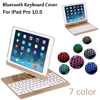 New 2017 For IPad Pro 10 5 360 Degree Rotation 7 Colors Backlit Light Wireless Bluetooth