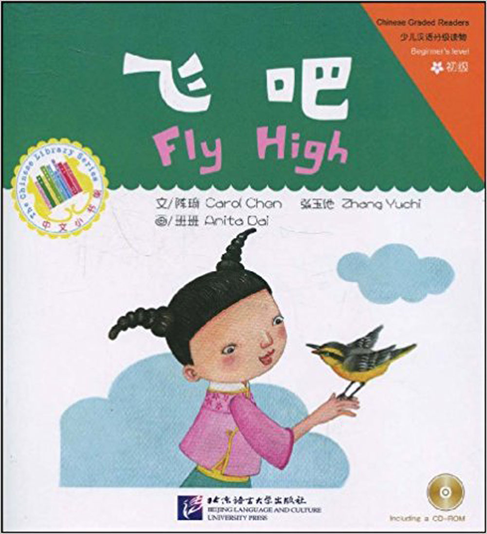 chinese Mandarin stories books for kids children :Fly High, Chinese short story with Pinyin and CD for learning Hanzi children s picture book chinese 365 nights short stories books for kids children learn pin yin pinyin hanzi age 6 10