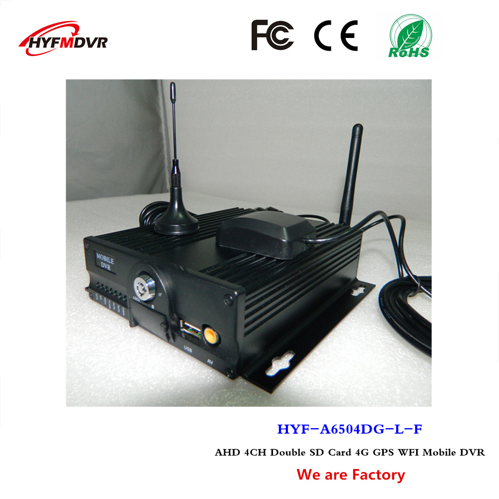 Bus/truck mdvr GPS WiFi 4 channel video recorder dual card monitoring host 4G full CNC ...