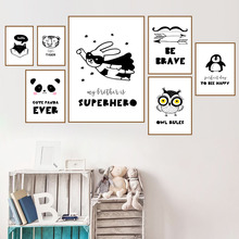Rabbit Panda Owl Penguin Brave Quote Wall Art Canvas Painting Nordic Posters And Prints Animal Pictures For Kids Room Decor