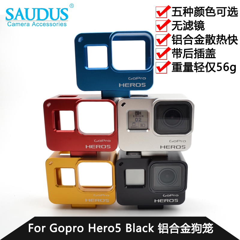 все цены на Gopro Accessories Aluminum Alloy Protective Frame Shockproof Housing Case Metal With Lens Cap For GoPro Hero 5 Black camera онлайн