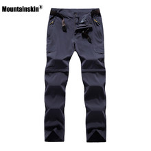 Compra De Lotes Pantalones Senderismo Baratos Para Hombre Cortos Yvybf67g