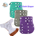 Babyshow Reusable AT2 Baby Cloth Diaper newborns for diapers  Bamboo Fabric Diaper Baby Care Suit 5-12 Kg Cloth Diaper