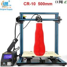 CR-10 CREALITY 3d-принтер Большой Размер Печати 500*500*500 мм Шкив Версия Линейной Направляющей Дешевые 3d принтер DIY kit + 3d принтер Горячая