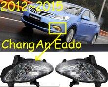 ChangAn Eado daytime light;2012~2015, Free ship!LED,ChangAn Eado fog light,ChangAn Eado
