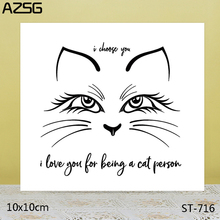 AZSG Beautiful cat eyes Clear Stamps For DIY Scrapbooking/Card Making/Album Decorative Silicon Stamp Crafts