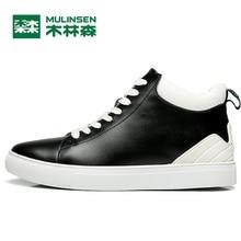 MuLinSen Autumn&Winter Men's Skateboarding shoes Black/Blue/Brown Sport Shoes Leather Wear Non-slip Outdoor Sneakers 260106