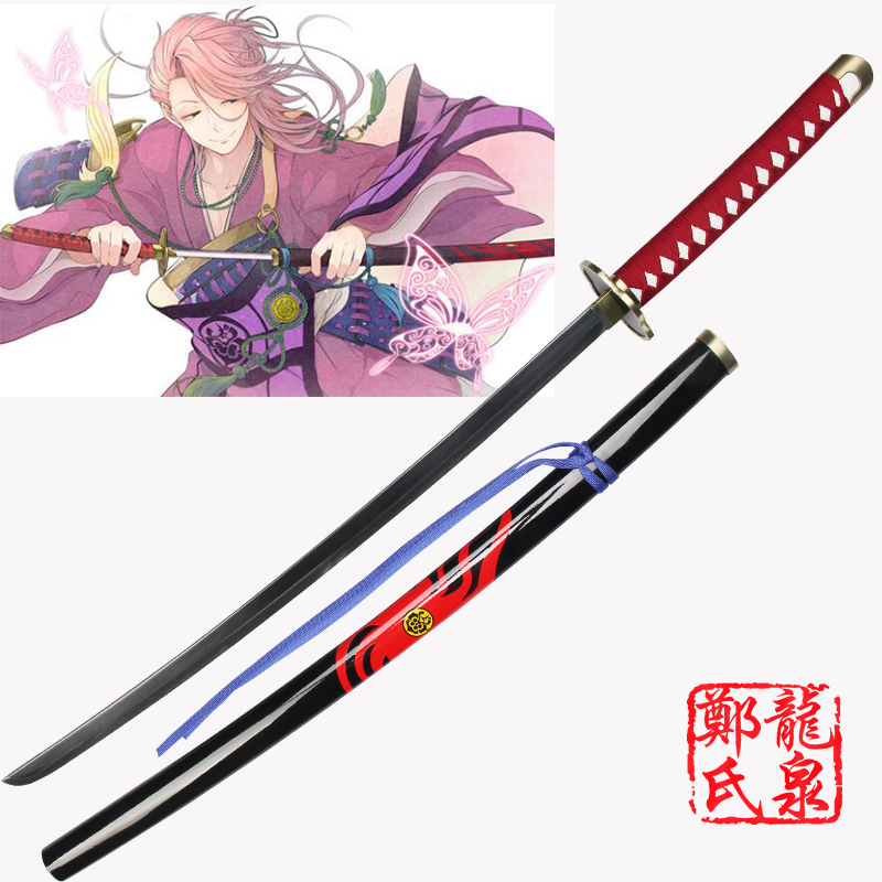 No sharp real steel katana metal craft with scabbard rayskin handle cosplay For Touken Ranbu Online Game Souzasamonji Sword