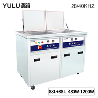Industrial Ultrasonic Cleaner Bath 176L Rinse Drying Power Adjust Time Heat Set Metal Mold Oil Rust Degreasing Washing Machine