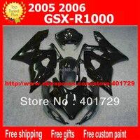 Обтекатели боди кит для Suzuki GSXR1000 GSX R 1000 2005 2006 GSX R 1000 05 06 все глянцевый черный зализа abs с 7 подарки AQ21