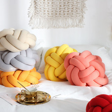 iDouillet Creative Handmade Round Ball Knot Throw Pillow Jersey Knit Decorative Floor Cushion Nursery Home Decor