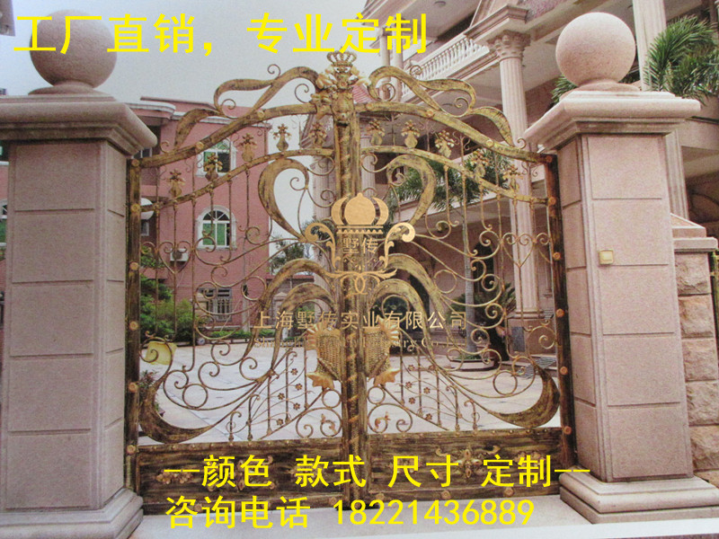 Custom Made Wrought Iron Gates Designs Whole Sale Wrought Iron Gates Metal Gates Steel Gates Hc-g13