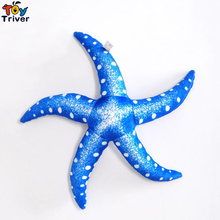 41cm Simulation Plush Toy Starfish Stuffed Marine Ocean Animal Soft Dolls Kids Children Baby Seaside Shop Gift Decor Ornament