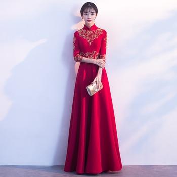 4697e2810 Estilo chino de Noche Vestidos de fiesta para mujeres Vintage apliques  cuello mandarín vestido largo rojo Retro Año Nuevo Vestidos 2019