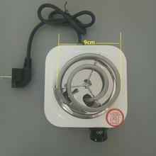 220 V 500 Watt weiß metall Shisha Brenner elektroherd Kochplatte küche tragbare kaffee heizung