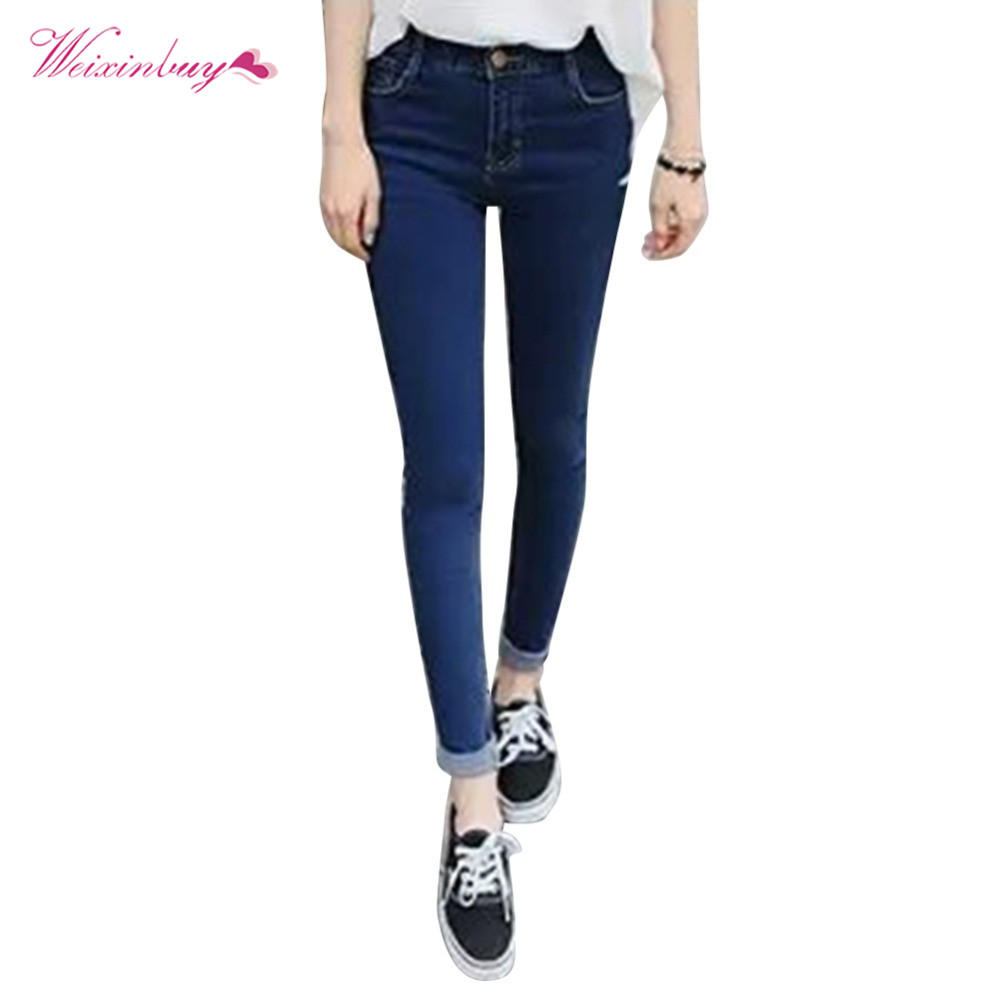 купить Autumn Women Girls High Waist Denim Jeans Female Girls Slim Skinny Trousers Pencil Pants Plus Size XS-XXXL Hot дешево