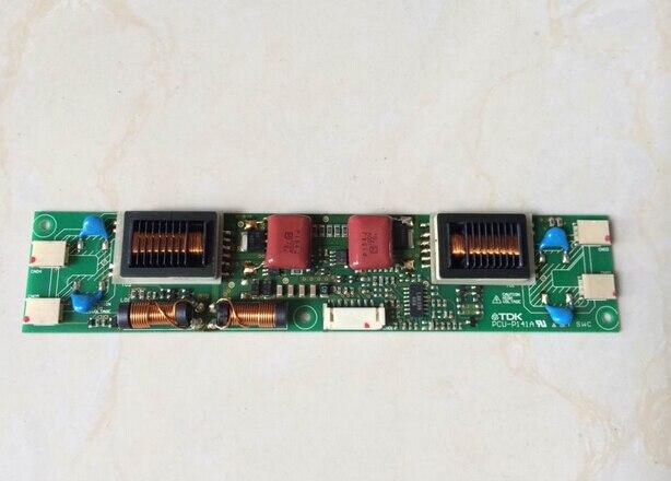 PCU-P070 yec ccs pcu