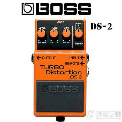 Boss Audio DS-2 Turbo Distortion Pedal for Guitar with Free Bonus Pedal Case