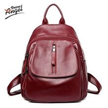Рюкзак Для женщин Real Soft Пояса из натуральной кожи сумка Для женщин мешок большой Для женщин рюкзак Mochila Feminina Школьные сумки для подростков синий