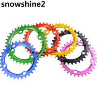 Snowshine2 #3001 104BCD 32ครั้งเบาอัลลอยด์จักรยานจักรยานChainringวงกลมรอบChainwheelขายส่ง