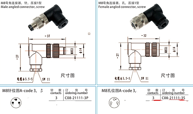 5pair M8 3 Pin locking Connectors Aviation Plug Socket Male & Female Wire Panel Connector Adapters Adaptor heavy duty connectors hdc he 024 1 f m 24pin industrial rectangular aviation connector plug 16a 500v