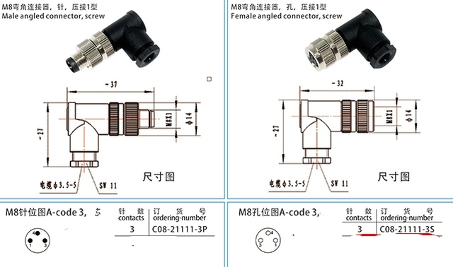 Aliexpress.com : Buy 5pair M8 3 Pin locking Connectors Aviation Plug on
