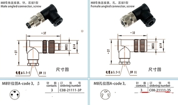 M8 3 Pin locking Connectors Aviation Plug Socket Male & Female Wire Panel Connector Adapters Adaptor
