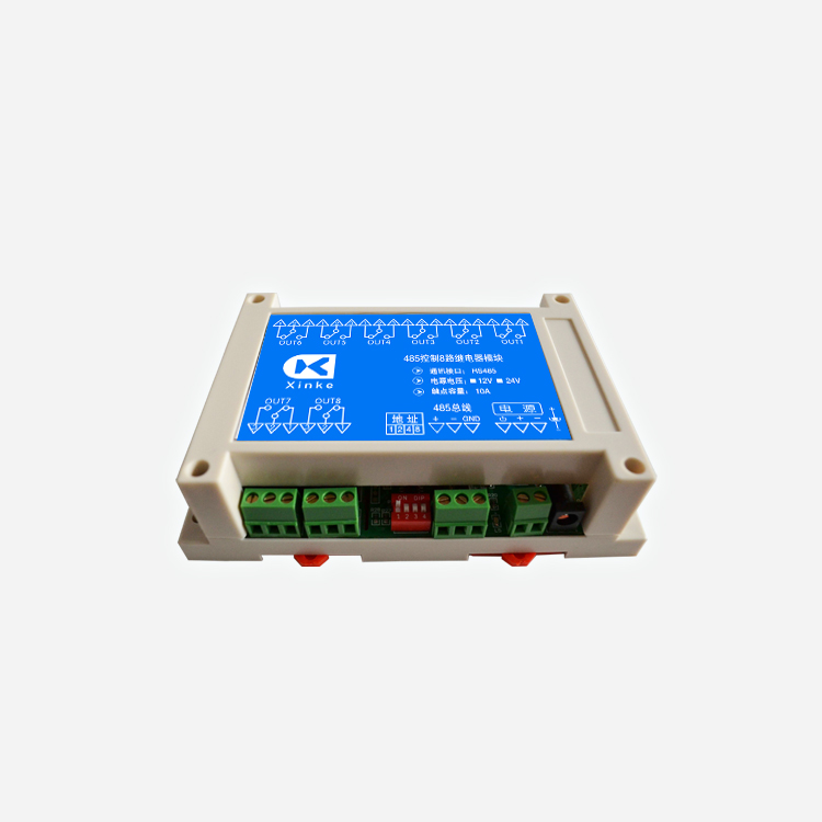 8 channel relay moudle intelligent control module RS485 switch Intelligent 220V 10A relay power control Electrical equipment цена