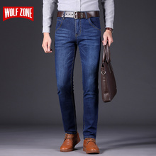 Winter Men Jeans Slim Fit Male Adult Casual Long Mens Pants Fashion Stretch High Quality Zipper Designer Denim Jeans Size 28-40 2016 autumn new fashion straight stretch mens jeans plus size designer high elastic jean pants men loose fit from size 28 to 48