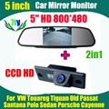 "Car parking backup camera para VW Touareg Tiguan antiguo Passat Santana Polo Sedan Porsche Cayenne + 5 "" monitor del espejo HD 800 * 480"