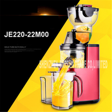 Home / Commercial 220V Whole Fruit Electric Slow Juicer Machine with Germany Motor A AC 250W JE220-22M00 large diameter Juicer