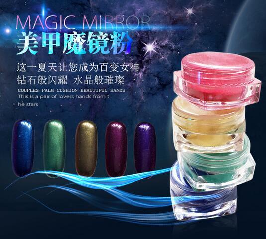 Beauty  Nail Polish Powder Rhinestones Discoloration Silver Nail Glitter Magic Domestic  Mirror