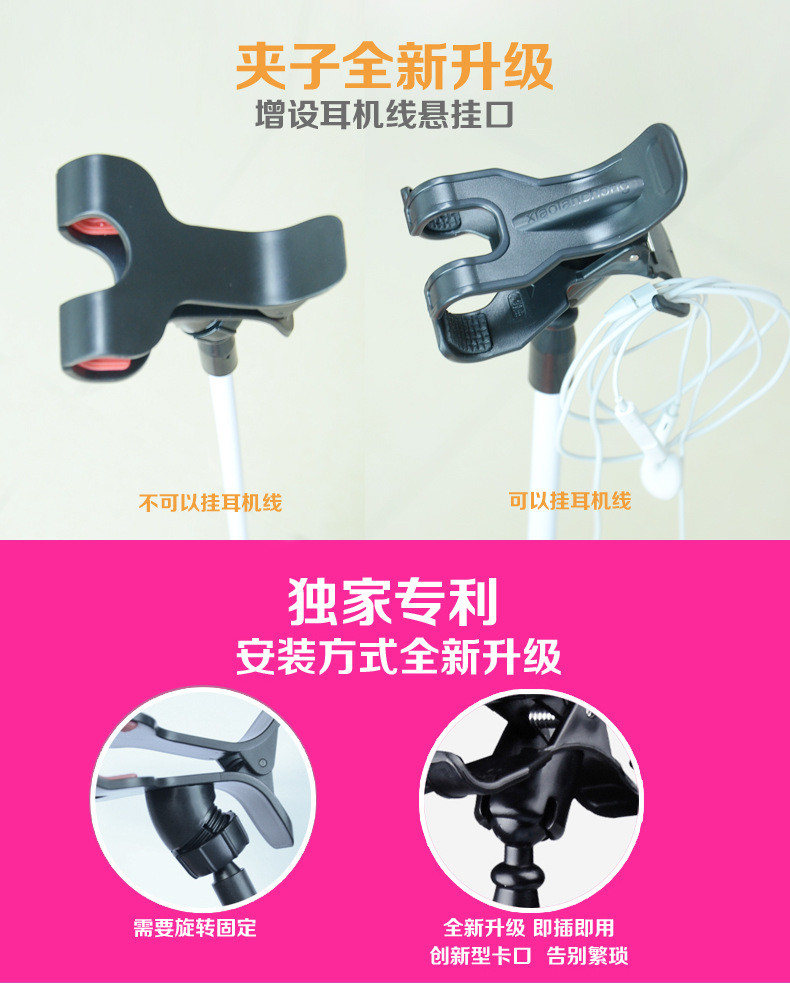 Flexible lazy bedside desktop phone holder (4)