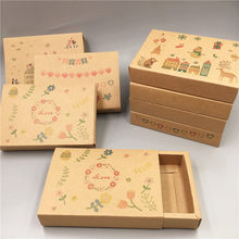 Multi Kraft Paper Drawer Boxes for Jewelry Carrying With Colorful Pattern Handmade Wedding/Candy paper 50Pcs Packing gift box(China)