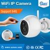 NEO Coolcam NIP 53SH Full HD 1080P Wifi Ip Camera Wireless P2P CCTV Waterproof IP65 And