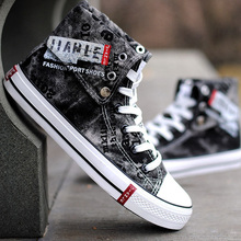 Plus Size 39-45 Canvas Shoes Men Superstar 18 Cm High Top Sneakers 2019 Trendy Male Vulcanize Shoes Man Sneakers