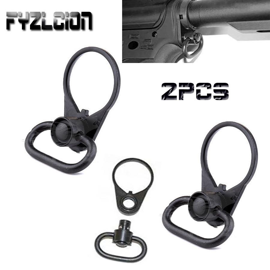 2PC .223/5.56 Quick Release End Plate Tactical Sling Installation and QD Sling Rotation Attachment Fits most weapons QD rigging-in Hunting Gun Accessories from Sports & Entertainment