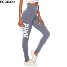 FCCEXIO New 2019 Love Pink Fitness Elastic Sporting Leggings Women Workout Legging High Waist Patchwork