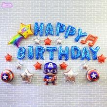 13pcs/lot bule Happy Birthday Ballon Aluminum Foil Balloon Baby Party Decoration Alphabet Helium party supplies
