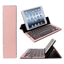 Basix Bluetooth Folding Wireless Keyboard Touchpad Foldable mini Keybords Aluminum for IOS/Android/Windows ipad Tablet Keyboard цена и фото