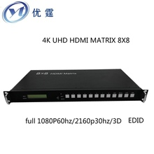 UHD 4kx2k v1.4 3D hdmi matrix 8×8 with rs232/rj45 PC tool 2160p 30hz1080P 3D HDMI Switcher 8 into 8 output