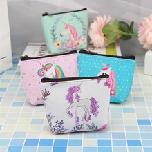 M234  Women Purses Cute Cartoon Unicorn Pattern Zipper Coin Purse Card Bag Wholesale