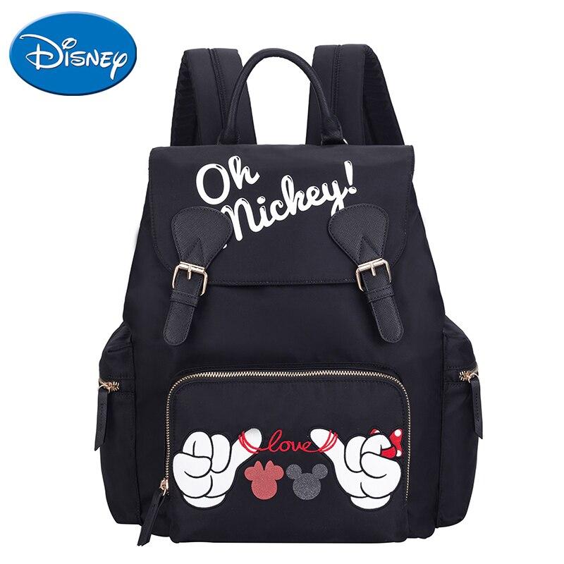 Disney New Fashion Mummy Maternity Nappy Bag Travel Backpack Large Capacity Baby Bag Leisure backpack women