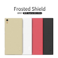 10pcs Lot Wholesale NILLKIN Super Frosted Shield Case For Sony Xperia XA1 Ultra PC Plastic Back