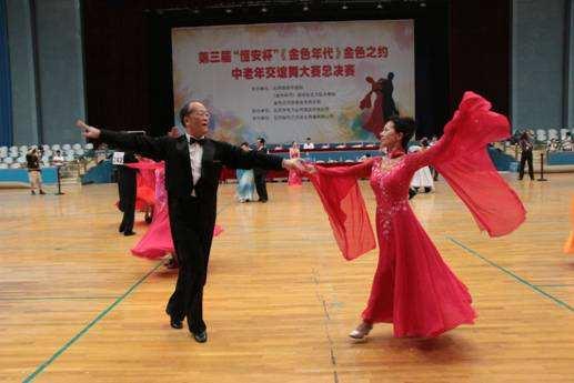 中老年人怎样学习拉丁舞
